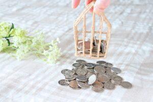 マイホーム購入資金援助
