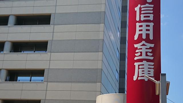 住宅ローン事前審査金融機関2
