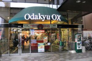 狛江 Odakyu OX