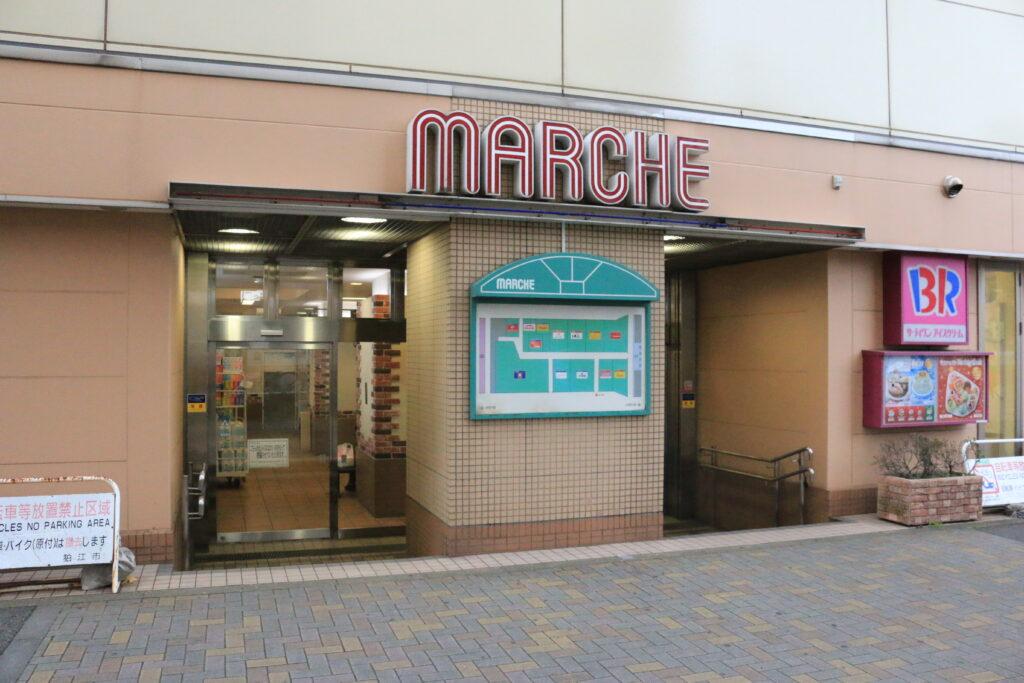 狛江MARCME