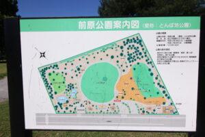 狛江前原公園案内図